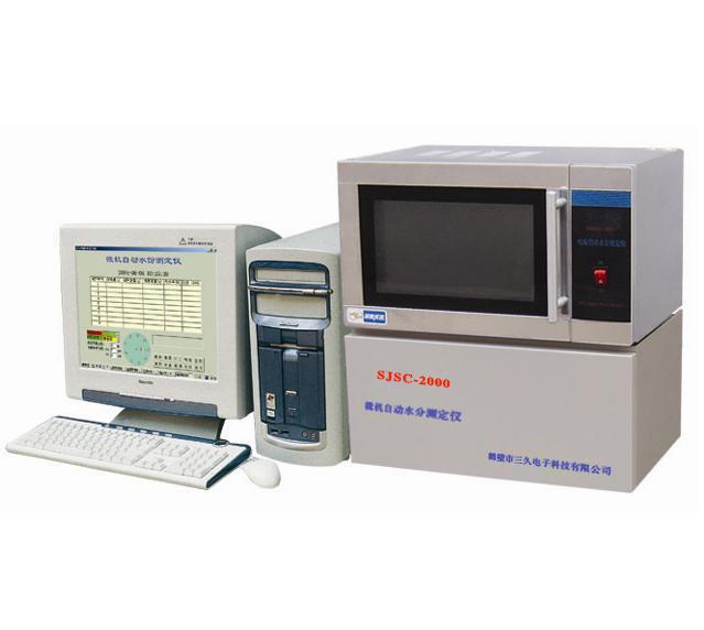 煤炭检测微机水分测定仪