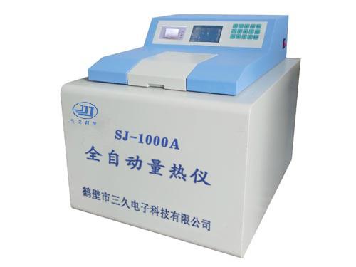 物联网量热仪SJ-1000AWLW