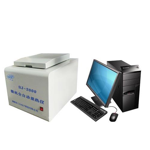 煤炭化验设备-电脑量热仪