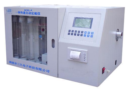 煤炭测硫仪/一体化快速定硫仪