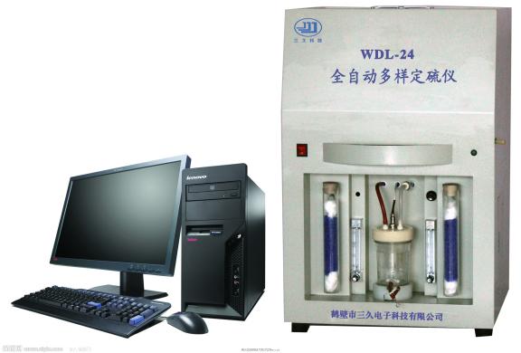 多样测硫仪/高效微机定硫仪