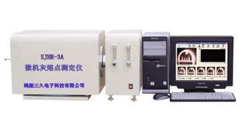 疯狂足球网jrs直播化验仪器/微机灰熔点测定仪